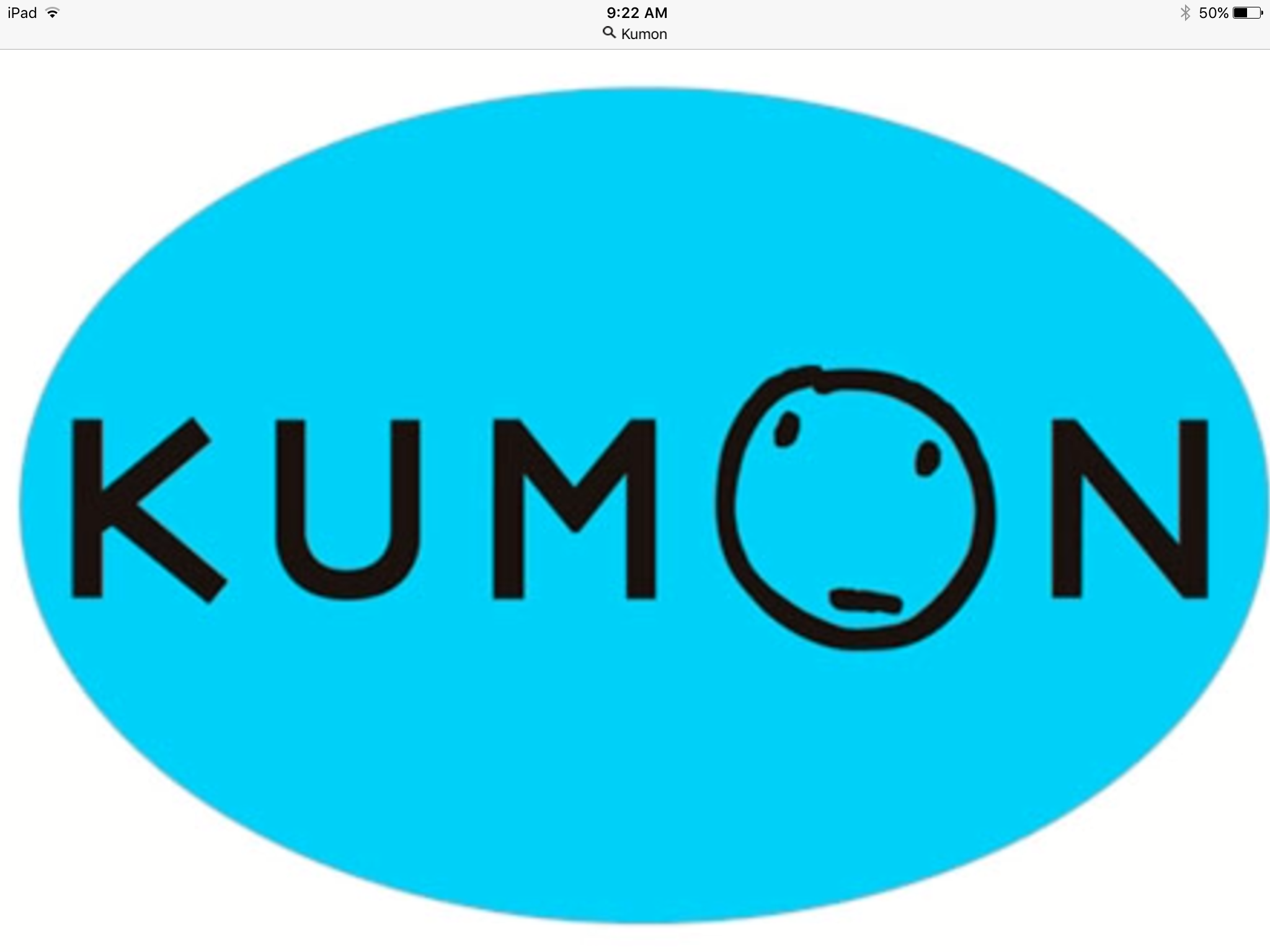 Kumon pros cons